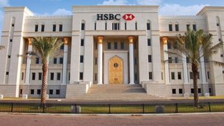 HSBC Bank Oman | 123ish India